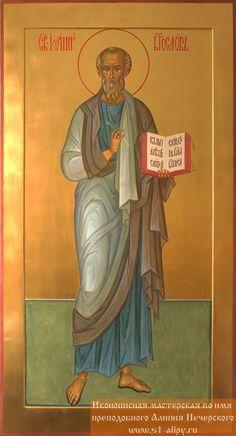 Икона Святой апостол Иоанн Богослов купить или заказать в иконописной мастерской в Москве