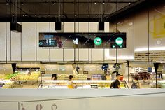 Future Supermarket by Coop, Expo Milan