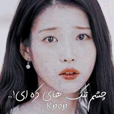 Taehyung Abs, Jungkook Abs, Black Pink Songs, Yogurt Recipes, Some Funny Videos, Kids Icon, K Pop Music, Scenery Wallpaper, Blackpink Jennie