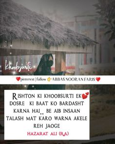 ABBAS NOORAN FARIS �🕋🕌 Muslim Love Quotes, Islamic Love Quotes, Islamic Inspirational Quotes, Hazrat Imam Hussain, Hazrat Ali, Ramadan Mubarak, Pakistani Girl, Love Necklace, Urdu Quotes