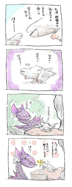 Monster Hunter Manga, Monster Hunter Memes, You Monster, Fantasy Weapons, Fantasy Rpg, Cry Anime, Anime Art, Monster Hunter World Wallpaper, Girls Anime