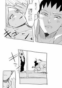 Imagem de temari, shikamaru, and shikatema