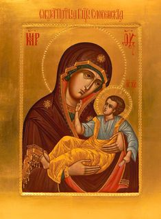 Our Lady's icon 'Slovenskaya' Madonna And Child, Love Mom, Holy Family, Christianity, Mona Lisa, Baseball Cards, Artwork, Painting, Virgin Mary