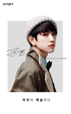 Fashion, wallpapers, quotes, celebrities and so much Mark Jackson, Jackson Wang, Kim Yugyeom, Youngjae, Got7 Junior, Real Fit, Hip Hop, Fly Guy, Park Jin Young