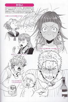 Peppers are hot Manga Drawing Tutorials, Manga Tutorial, Art Tutorials, Drawing Reference Poses, Drawing Poses, Design Reference, Drawing Expressions, Facial Expressions, Character Drawing