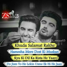 Love Hurts Quotes, True Love Quotes, Bad Quotes, Life Quotes, Real Friendship Quotes, Friendship Shayari, Dosti Quotes, Attitude Quotes For Boys, Funny Picture Jokes