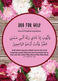 """Dua's to make use of during Ramadan. Learn these by heart and supplicate to Allah regularly. Beautiful Dua, Beautiful Names Of Allah, Islamic Teachings, Islamic Dua, Islamic Status, Islamic Prayer, Duaa Islam, Islam Quran, Quran Verses"