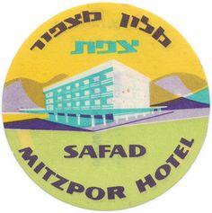 Israeli hotel label