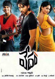 Vedam Telugu Movie Online - Allu Arjun, Manoj Manchu, Anushka Shetty, Deeksha Seth, Manoj Bajpai, Saranya Ponvannan and Lekha Washington. Directed by Krish. Music by M. M. Keeravani. 2010[A] Blu-Ray w.eng.subs