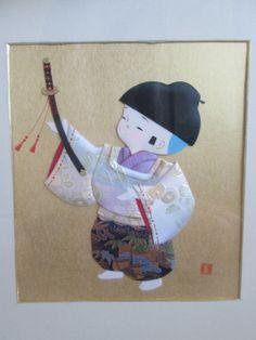 Japanese Geisha Girls and Samurai Boy Framed | eBay
