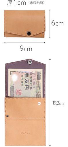 《公式》グッドデザイン賞を受賞した、小さい財布のダンボー仕様。SUPER CLASSICがおすすめする、財布「小さい財布 abrAsus」。あのダンボーがポケットの中に。上質の革を使っているので、末永く傍に居てくれます。