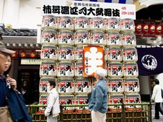 Local hotspot: Kabuki-za. Tokyoites' favorite theater for traditional kabuki performances stands amid Ginza's glittering high-rises and chic fashion houses.
