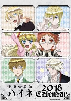 Sadly there are no waifus in this show All Time Low, The Royal Tutor Anime, Manga Anime, Anime Art, Manga Covers, Webtoon, Manhwa, Kawaii, Animation