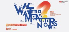 TEDxTaipei 2014:What Matters Now? 大哉問