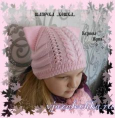 Find and save knitting and crochet schemas, simple recipes, and other ideas collected with love. Crochet Doll Pattern, Crochet Dolls, Knit Crochet, Crochet Hats, Baby Hats Knitting, Knitting Socks, Knitted Hats, Knitting Patterns, Crochet Patterns