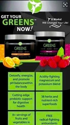 Have you had your greens today? Contact me to get yours and start a healthier lifestyle today!