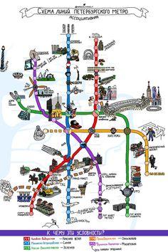 PeritoBurrito | Выпущена новая карта метро Петербурга. Понятная только