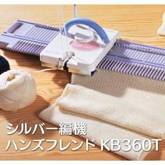 Silver Reed Knitting Machine  manual plastic bed goes purple (and has daunting price tag to go with)