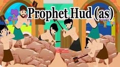 Hud AS - [Prophet story ( No Music)]