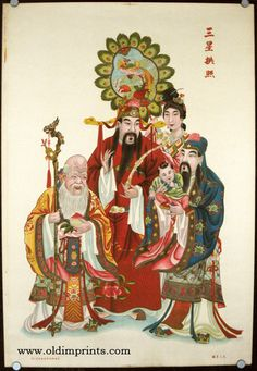The Three Gods of Good Fortune, Happiness and Wealth. Chinese Crafts, Chinese Art, Japanese Temple, Japanese Art, Chinese Buddha, Feng Shui Art, Chinese Posters, Chinese Drawings, Geisha Art