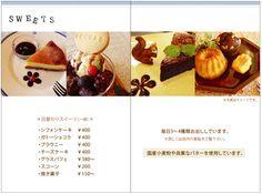 cocoro cafe様 メニュー表   並木舎のデザインファイル
