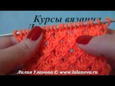 Узор спицами Звездочки - Knitting pattern asterisk spokes - YouTube