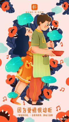 Simple Illustration, Character Illustration, Graphic Design Illustration, Digital Illustration, Character Design Animation, Human Art, Wallpaper Iphone Cute, Illustrator Tutorials, Illustrations And Posters