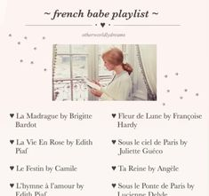 Aesthetic Songs, Classy Aesthetic, Angel Aesthetic, Music Mood, Mood Songs, New Music, Music Recommendations, Song Playlist, Party Playlist