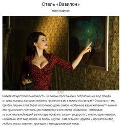 Документальные Фильмы: BBC, History, National