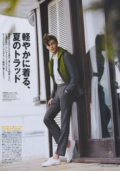 Robbie Wadge Models Chic Summer Styles for Pen Magazine image Summer Style Robbie Wadge Model 002