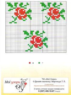 Mini Cross Stitch, Cross Stitch Rose, Cross Stitch Borders, Cross Stitch Designs, Cross Stitching, Cross Stitch Embroidery, Embroidery Patterns, Hand Embroidery, Cross Stitch Patterns