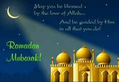 View the best Ramadan Kareem Wishes Ramzan Mubarak Quotes and Images. Ramadan is the ninth month of the lunar Calander in Islam.Ramadan is also known ramzan Eid Mubarak Quotes, Eid Mubarak Images, Eid Mubarak Wishes, Ramadan Mubarak Wallpapers, Eid Quotes, Happy Ramadan Mubarak, Islam Ramadan, Ramadan Greetings, Ramadan Quotes From Quran