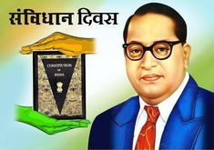 On day of November in 1949 the Constituent Assembly accepted the Constitution of India. The day is remembered as Samvidhan Diwas in the honour of Dr.R Ambedkar. Indian Constitution Day, Best Funny Jokes, Buddha Art, Inspirational Quotes Pictures, Magick, Picture Quotes, November, Poster, Wallpaper