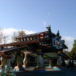 Urayasu Urayasu Urayasu, #Japan – #Travel Guide