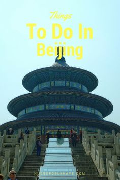 Things to do in Beijing, while visiting Beijing, I wanted to see all that the capital of China had to offer within my limited time there. So, this is a my list of the best things to do in Beijing in a few days. Some of these sites included the Great Wall of China, Summer Palace and Temple of Heaven. read on to find out more