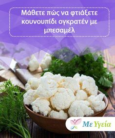 Cauliflower, Vegetables, Food, Cauliflowers, Vegetable Recipes, Eten, Veggie Food, Meals, Veggies