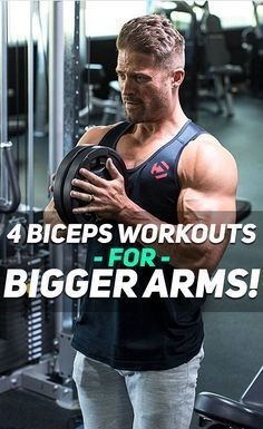Check out The 4 Biceps Workouts for Bigger Arms! Every single one of the #workouts deliver different benefits that ultimately help you grow bigger and stronger arms - Workout #1 - Build muscle mass; Workout #2 - Muscle definition; Workout #3 - Workout the