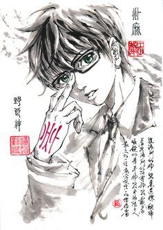 Kazuma | Noragami