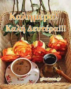 Καλή Δευτέρα Chocolate Fondue, Good Morning, Turkey, Beef, Chicken, Desserts, Food, Mornings, Buen Dia