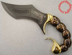 Egyptian Scorpion Dagger  I actually own one of these. A birthday gift from parents years ago.
