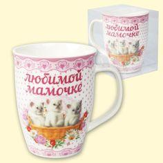 """SHOP-PARADISE.COM:  Tasse """"Ljubimoj mamotschke"""", 0,35 l 3,35 €"""