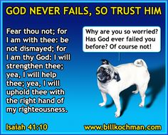 Trust the Lord * Don't Worry Graphic 27 - https://www.billkochman.com/Blog/2017/05/08/trust-the-lord-dont-worry-graphic-27/