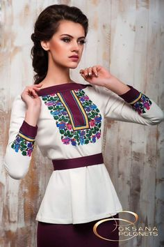 burgundy skirt, white blouse with flowers, beautiful, elegant Mexican Fashion, Mexican Outfit, Mexican Dresses, Ethnic Fashion, Look Fashion, Womens Fashion, Fashion Design, Dress Outfits, Fashion Dresses