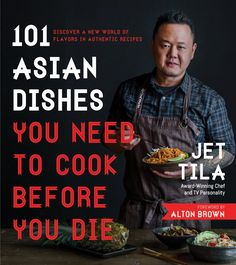The BEST Asian cookbook I own. It has salt&pepper shrimp, Mongolian beef, pad thai, shaking beef, general tso's chicken, yang chow fried rice, all the faves. It's Chinese, thai, vietnames, Korean etc all in one magnificent book! Cattastroficka 8-17-17