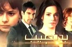 http://hdfullvideos.com/budnaseeb-episode-35-full-urdu1-9-november-2014/