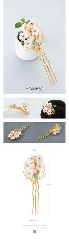 Asian Hair Pin, Steampunk Hairstyles, Chopstick Hair, Goth Hair, Gold Hair Clips, Purple Accents, Beautiful Costumes, Bridal Hair Pins, Hair Sticks