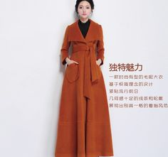 Winter Brown Wool Coat by ChineseHut on Etsy