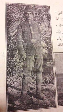 Kut'ül Amare kahramanı İngiliz uçağını düşüren Gümüşhaneli Osmanoğlu Mehmed.
