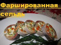 Фаршированная сельдь - YouTube Fresh Rolls, Baked Potato, Sushi, Ethnic Recipes, Youtube, Food, Medicine, Bakken, Medical