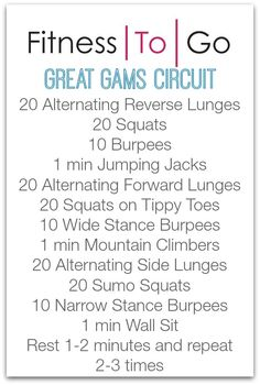 Wednesday workout - GREAT GAMS CIRCUIT
